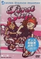 avex Dance Master First STEP【KIDS】 [DVD]