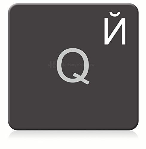 Russische Tastaturaufkleber für Mac (Apple), transparent mit Schutzschicht, русские наклейки, in Weiss