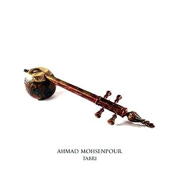 Tabri