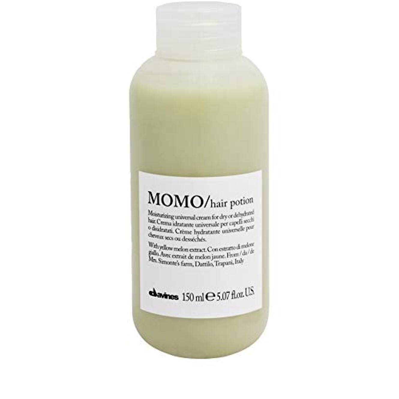 合法不良遺伝子[Davines ] ダヴィネスモモヘアポーション150ミリリットル - Davines Momo Hair Potion 150ml [並行輸入品]