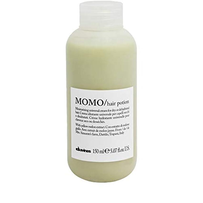 パトロール火山のエーカー[Davines ] ダヴィネスモモヘアポーション150ミリリットル - Davines Momo Hair Potion 150ml [並行輸入品]