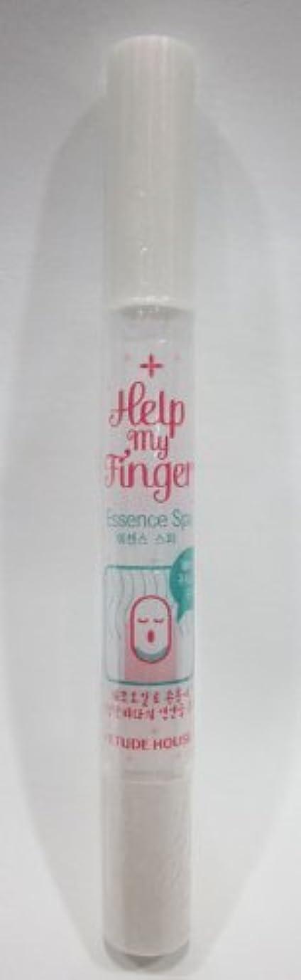 見る人バターアクチュエータETUDE HOUSE エチュードハウス ヘルプ マイ フィンガー エッセンス スパ Help My Finger Essence Spa