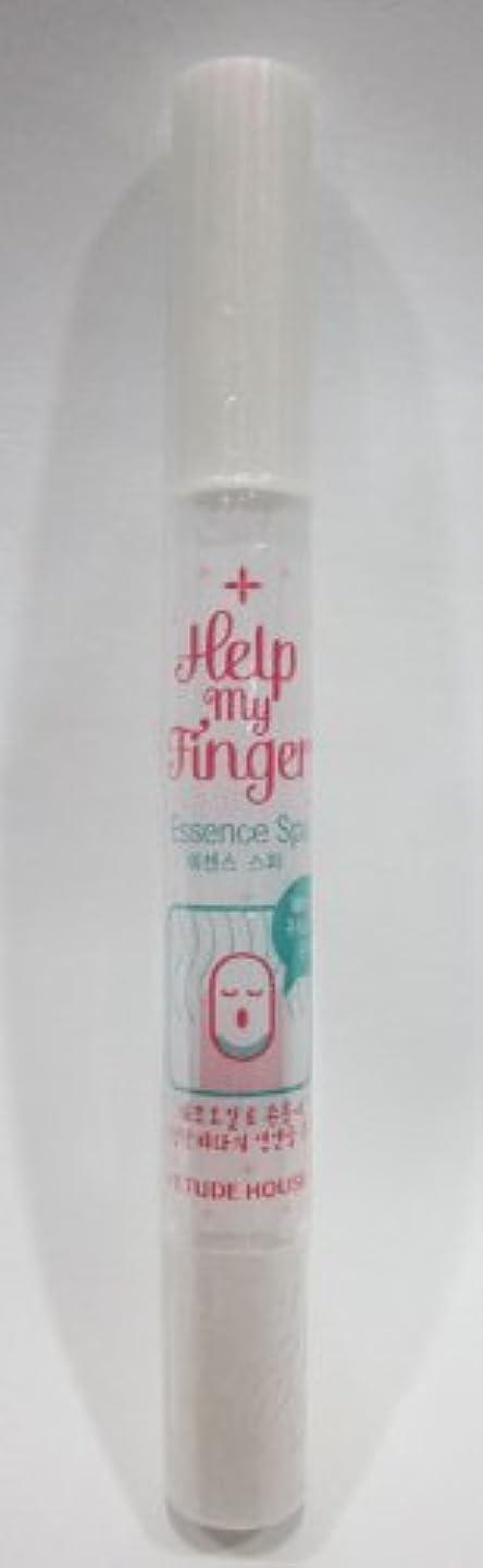 レスリングおとうさん湿気の多いETUDE HOUSE エチュードハウス ヘルプ マイ フィンガー エッセンス スパ Help My Finger Essence Spa