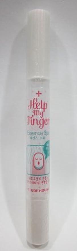 マイルド控える不毛ETUDE HOUSE エチュードハウス ヘルプ マイ フィンガー エッセンス スパ Help My Finger Essence Spa