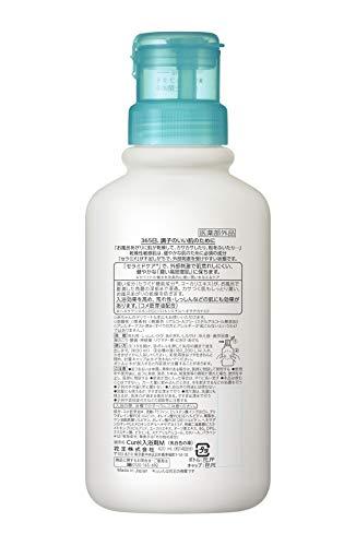 花王『キュレル入浴剤』