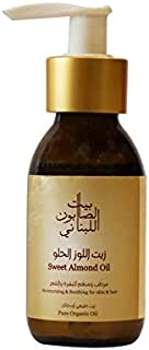 Bayt Al Saboun Al Loubnani Sweet Almond Oil, 80 Ml