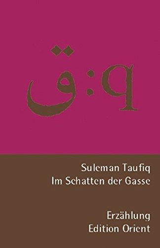 Im Schatten der Gasse (Deutsch-Arabisch): Erzählung (Zweisprachige Reihe Arabisch-Deutsch)