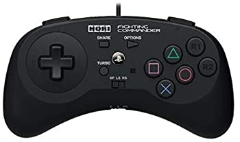 Best ps4 fight pad Reviews
