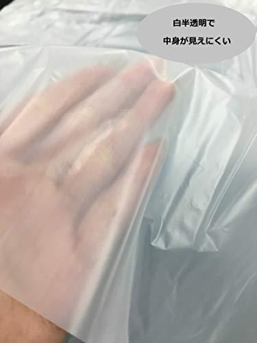 ジャパックス消臭袋消しま臭気になる臭いを抑えるゴミ袋白半透明45L横65×縦80cm厚み0.02mmおむつ生ゴミ衣類用ポリ袋STK-4510枚入