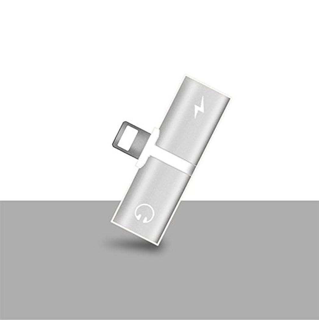 セットアップ東ティモール友だちRaiFu オーディオアダプタ iPhone X / 8/7/6用 2in1 充電器スプリッタ ヘッドフォン イヤホン AUX ケーブル アダプタ シルバー