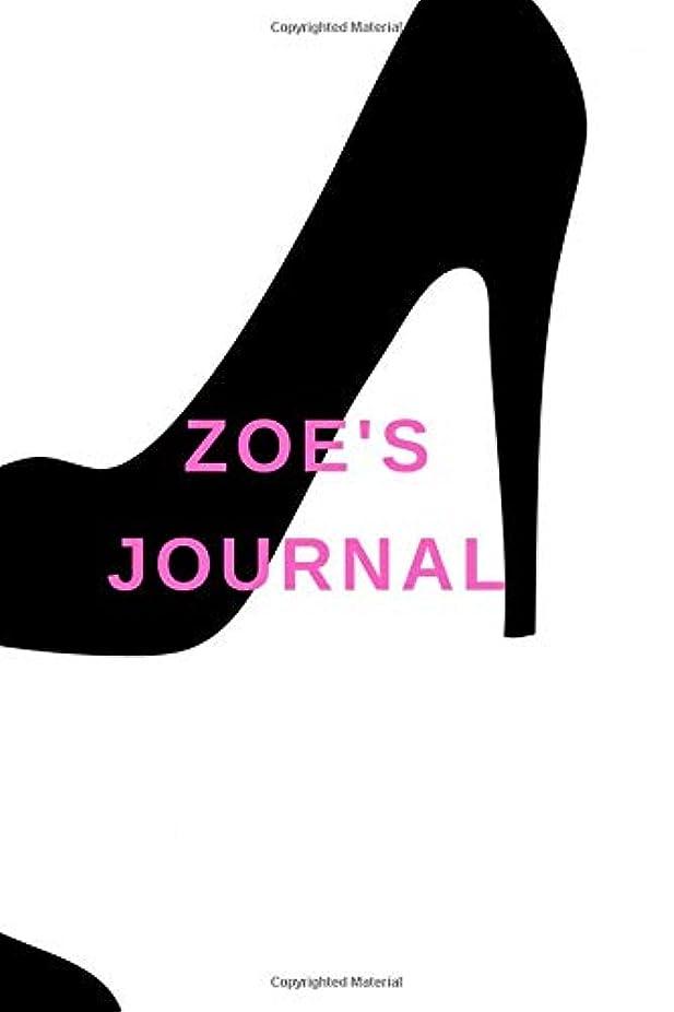 ジョージエリオット正直。Zoe's Journal: Personalised Name Journal Glossy Finish 220 White Pages Of Alternating Blank And Lined Journal, Notebook And Diary, Travel Size.  (6 x 9 Inches)