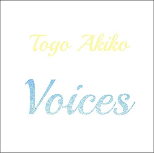 Akiko Togo