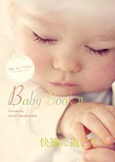Luvtelli Baby Book2
