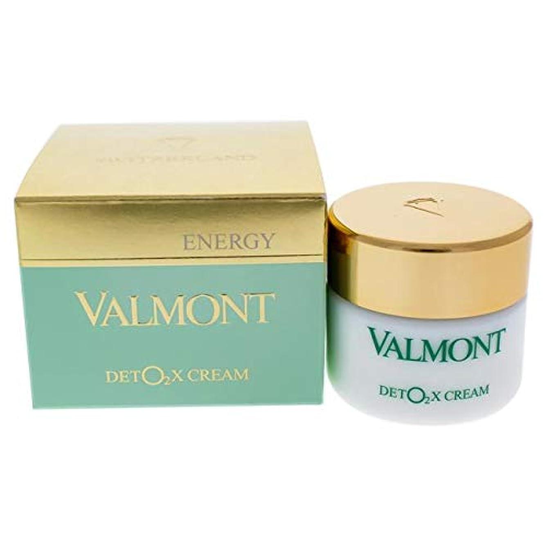 高尚な有毒理想的にはヴァルモン Deto2x Cream 45ml/1.5oz並行輸入品