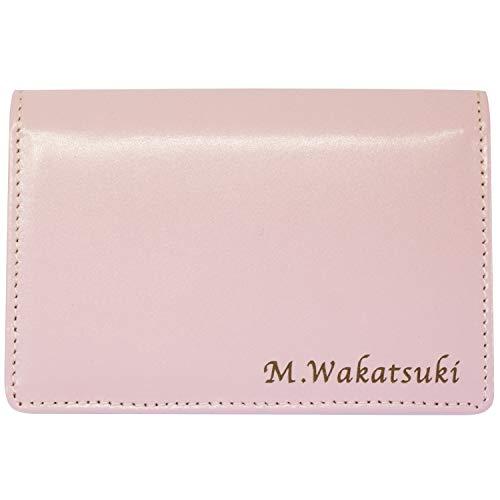 きざむ 名入れ レディース 名刺入れ 本革 シンプル カードケース ギフトボックス付 贈り物 (ピンク)