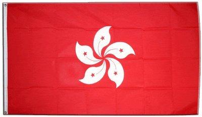 Digni Drapeau Hong Kong - 90 x 150 cm Sticker Gratuit