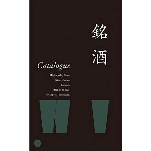 銘酒 ギフトカタログ GS04コース (包装済み/カカオ) ショッピングバッグ付き(S83) お中元 お祝い グルメ お酒 おつまみ 内祝い