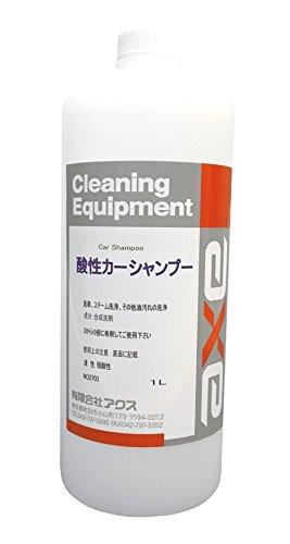 業務用酸性カーシャンプー 花粉や黄砂、鳥の糞が落ちる 業務用酸性カーシャンプー 1L