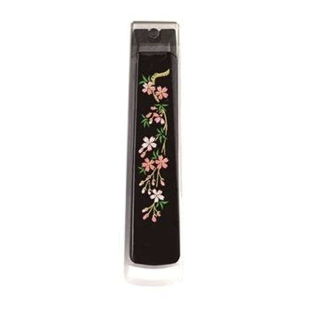 硬さスクラッチできれば紀州漆器 22-82-6C 蒔絵爪切り 桐箱入り しだれ桜 サイズ 2.4×10.5×2.1cm