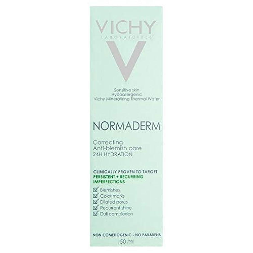宿題をする読書全員[Vichy ] ヴィシーNormaderm美化抗傷ケアデイクリーム50Ml - Vichy Normaderm Beautifying Anti-Blemish Care Day Cream 50ml [並行輸入品]