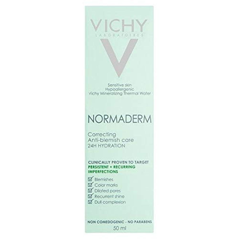 花に水をやるコロニー規定[Vichy ] ヴィシーNormaderm美化抗傷ケアデイクリーム50Ml - Vichy Normaderm Beautifying Anti-Blemish Care Day Cream 50ml [並行輸入品]