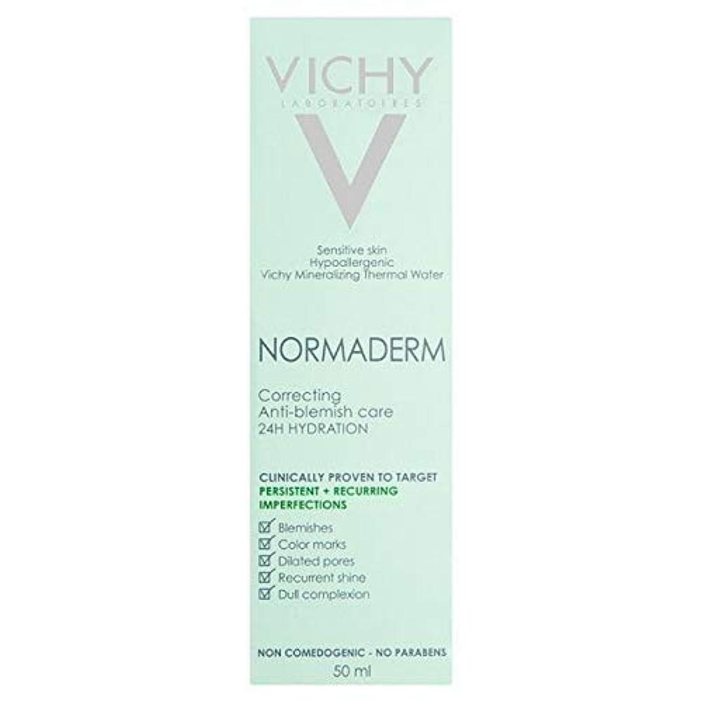 本能ビリーハプニング[Vichy ] ヴィシーNormaderm美化抗傷ケアデイクリーム50Ml - Vichy Normaderm Beautifying Anti-Blemish Care Day Cream 50ml [並行輸入品]