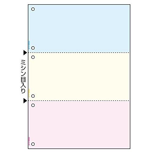 ヒサゴ『マルチプリンタ帳票複写タイプ』
