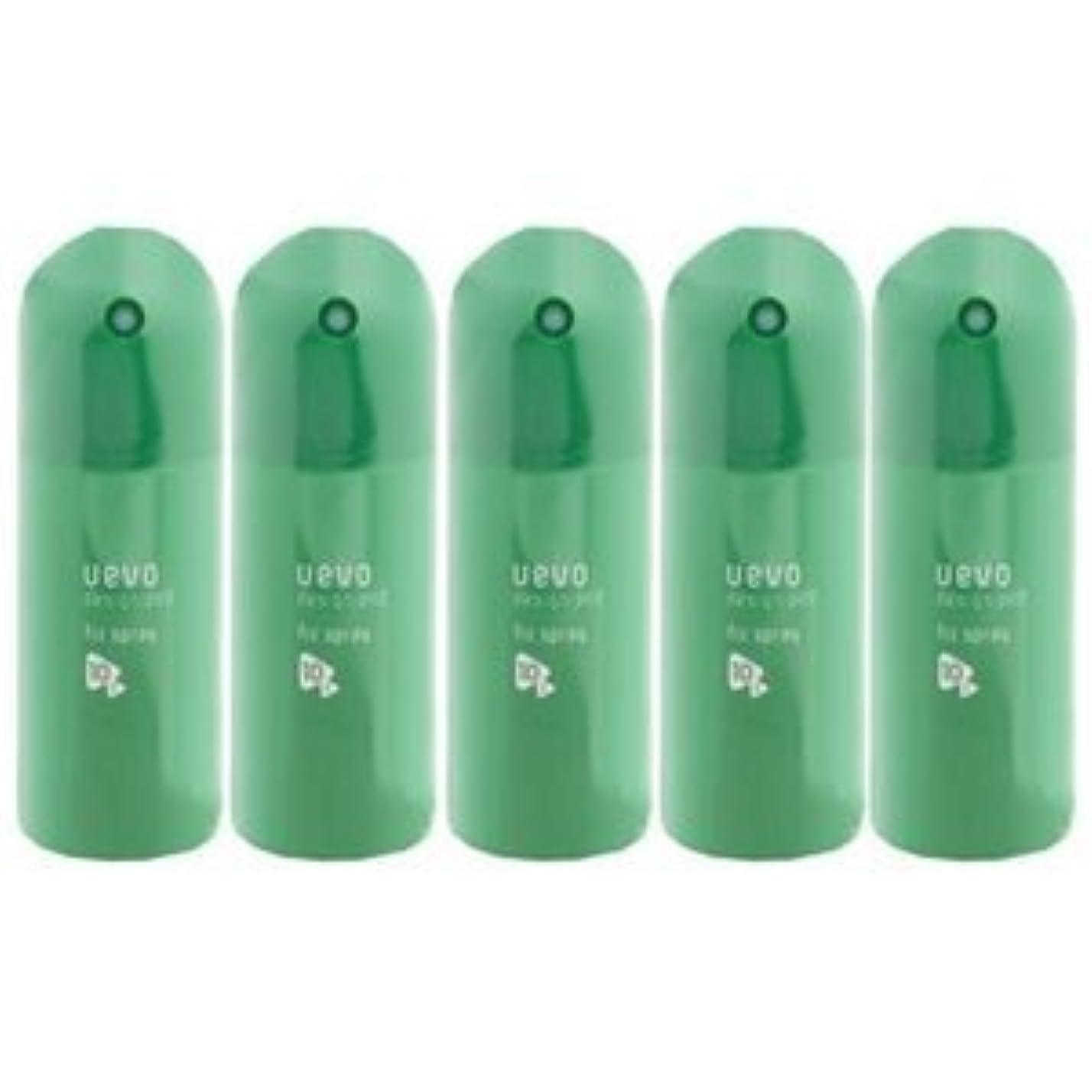 スリル骨納税者【X5個セット】 デミ ウェーボ デザインポッド フィックススプレー 220ml fix spray