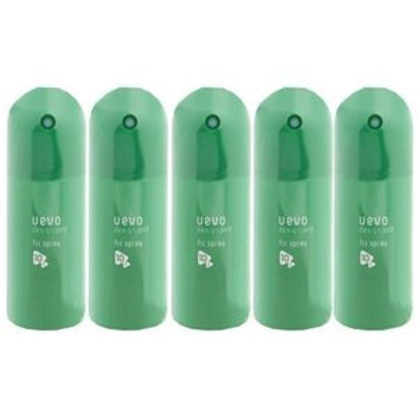 ビスケット無駄に悲しみ【X5個セット】 デミ ウェーボ デザインポッド フィックススプレー 220ml fix spray