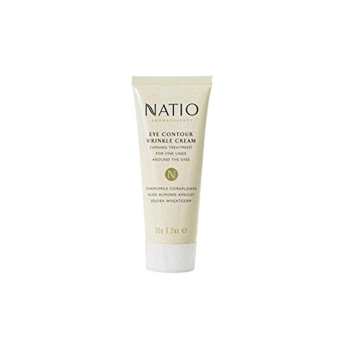 彫刻家レーダーサスティーン眼輪郭しわクリーム(35グラム) x4 - Natio Eye Contour Wrinkle Cream (35G) (Pack of 4) [並行輸入品]