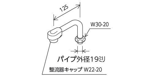 KVK Z528N キャップ付横自在丸パイプ20 34 家庭日用品