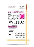 【第3類医薬品】ピュアCホワイト 240錠 ×8