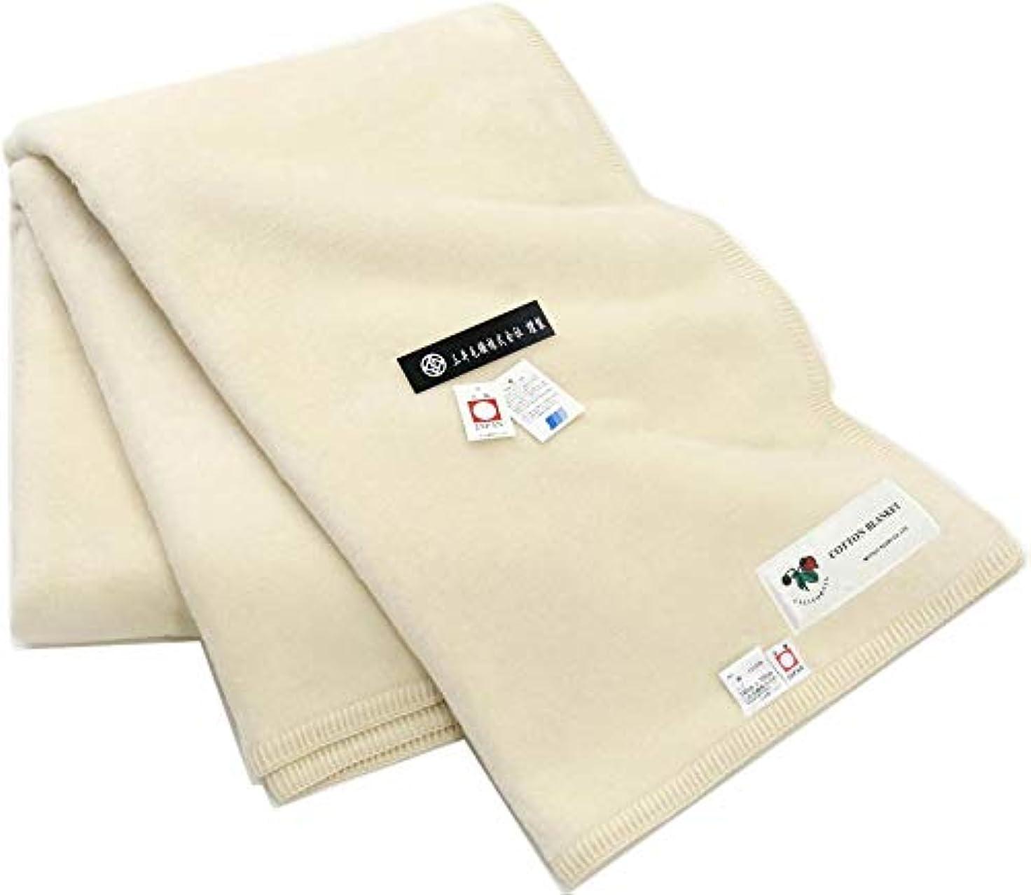 モトリーくそー追加する公式三井毛織 二重織り 純粋綿 綿100%毛布 140x200cm オフホワイト 日本製