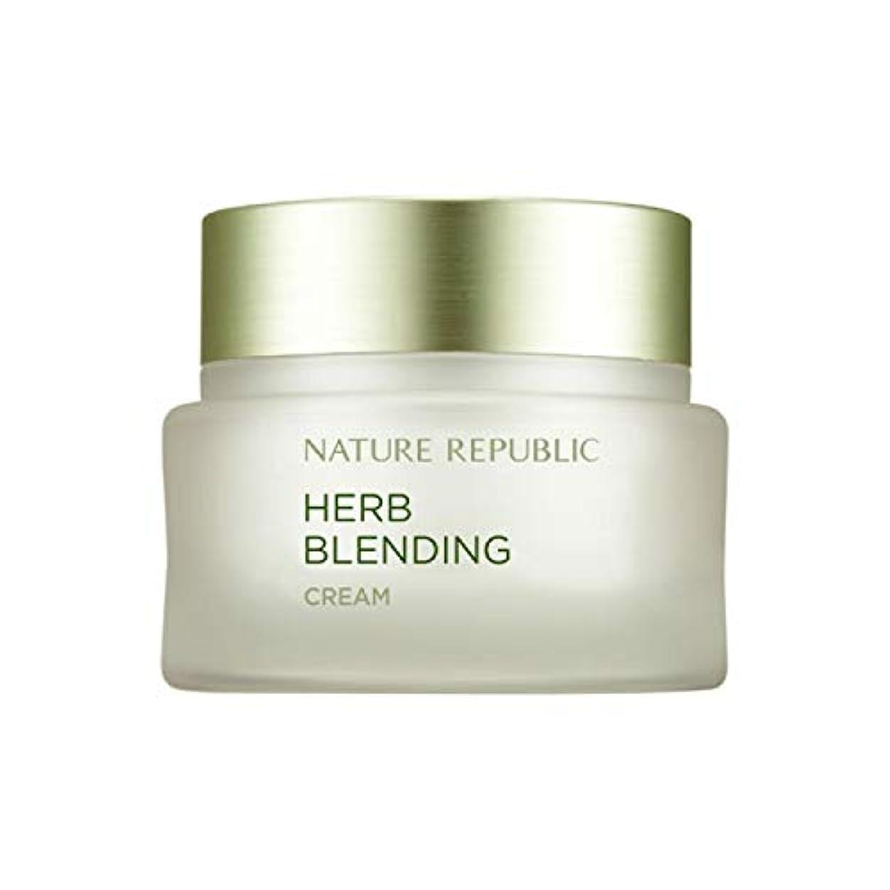 ちなみに中絶毛布ネイチャーリパブリック(Nature Republic)ハブブレンドクリーム 50ml / Herb Blending Cream 50ml :: 韓国コスメ [並行輸入品]