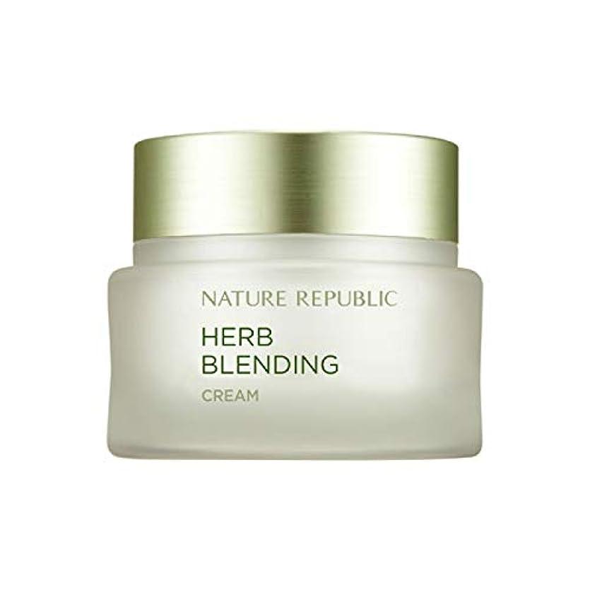 結婚する差別的開発ネイチャーリパブリック(Nature Republic)ハブブレンドクリーム 50ml / Herb Blending Cream 50ml :: 韓国コスメ [並行輸入品]