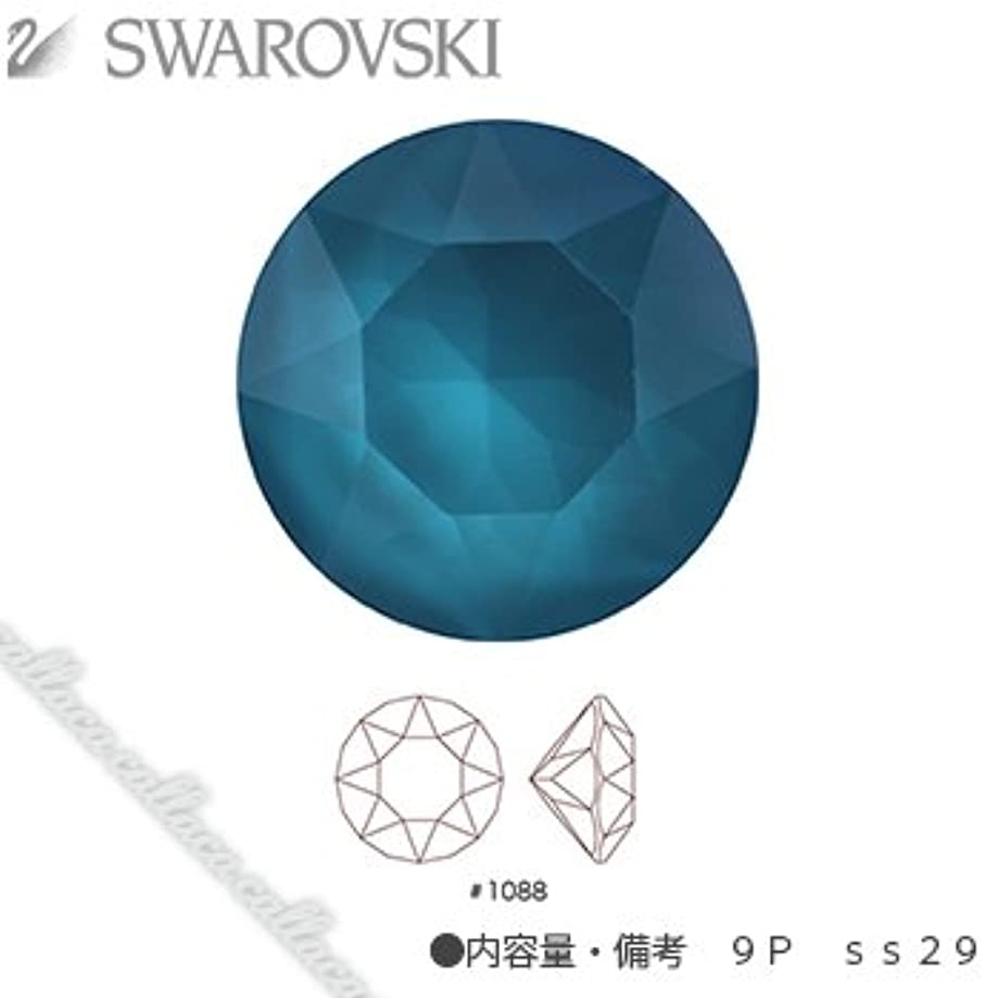 中庭豆ゆるくSWAROVSKI スワロフスキー クリスタルアゾレブルー ss29 #1088 チャトン(Vカット) 9P