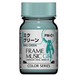 ガイアノーツ フレームミュージック・ガールカラー FM-01 ミクグリーン