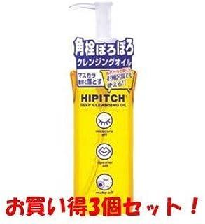 【黒龍堂】ハイピッチ ディープクレンジングオイルW190ml(お買い得3個セット)