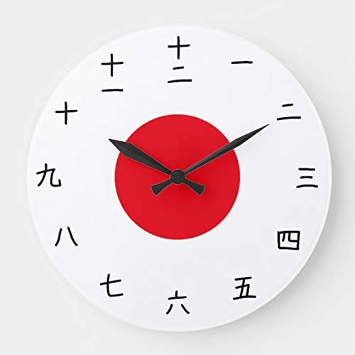 HSSS Japanische Flagge Uhr mit Hieroglyphen Dekorative R&e Holz-Wanduhr – 30,5 cm