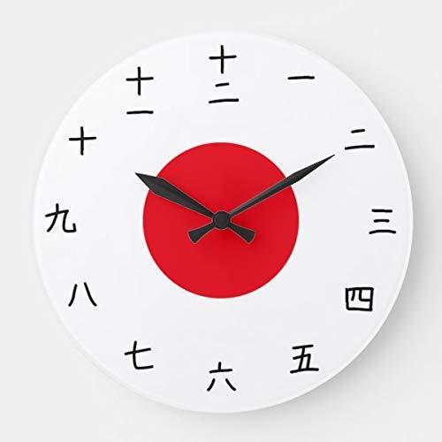 HSSS - Orologio da parete rotondo con bandiera giapponese, in legno, 30,5 cm