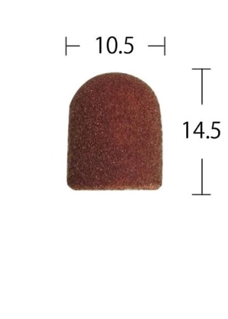 句読点黒くするロックキャップサンダー 細目#150 b-10F 直径 10mm 3個入