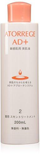 アトレージュ 薬用 スキントリートメント 200ml (敏感肌用 化粧水)