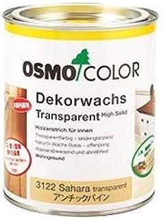 osmo 塗料 オスモカラー ウッドワックス 3163 ウォルナット 0.75L