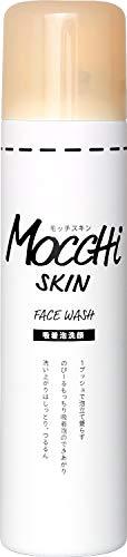 ジェイ・ウォーカー『モッチスキン吸着泡洗顔』