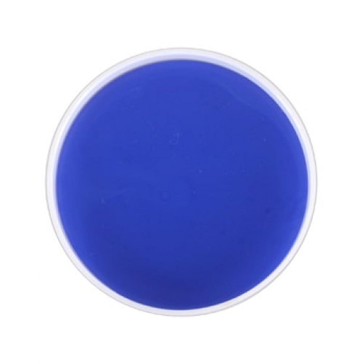 憤る事務所複製(3 Pack) mehron Color Cups Face and Body Paint - Blue (並行輸入品)