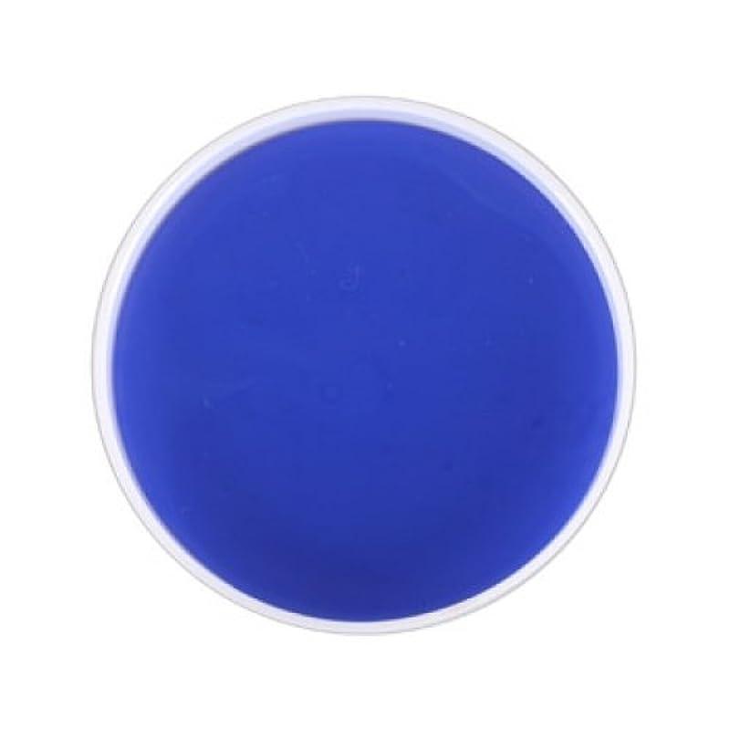 変装したふける塗抹(3 Pack) mehron Color Cups Face and Body Paint - Blue (並行輸入品)