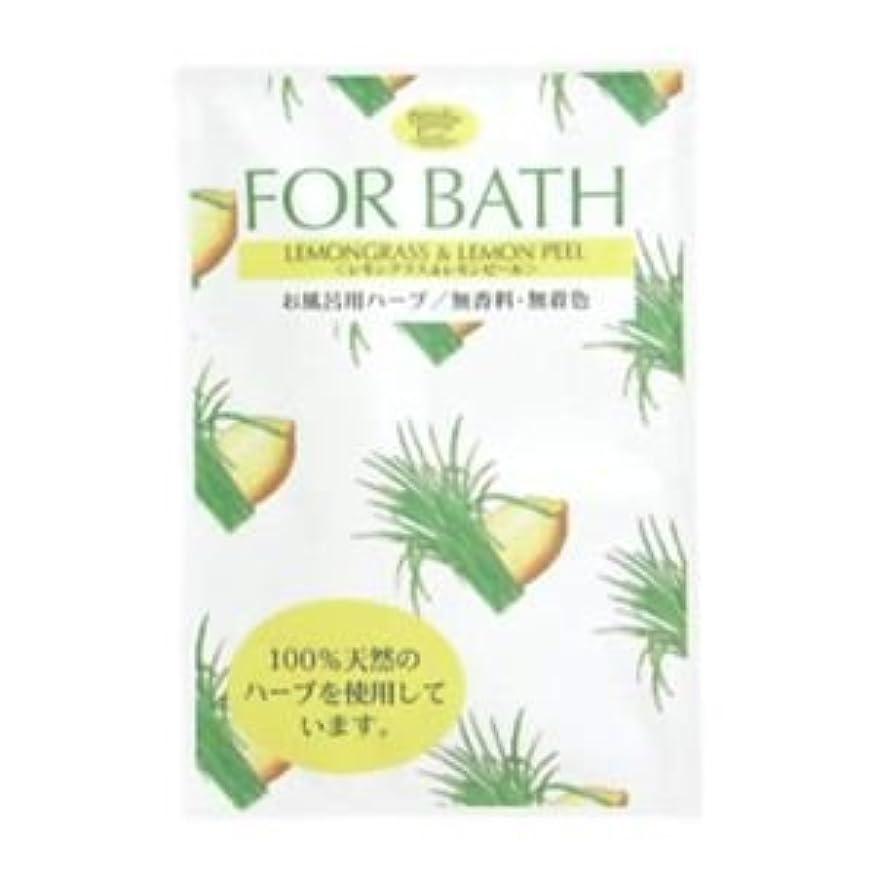 ニコチンボーカルパシフィックフォアバス レモングラス&レモンピール(入浴剤 ハーブ)15セット