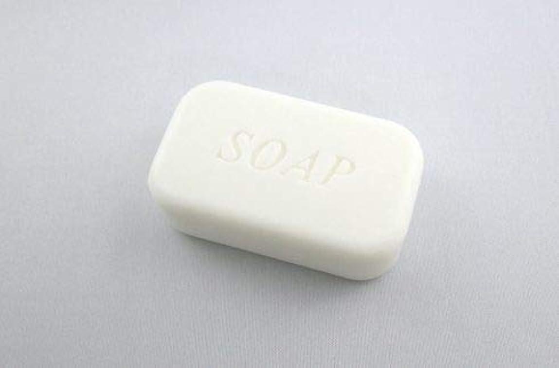 著者重要死んでいるdaito ミラソープ 石鹸 130g マレーシア産 150個セット
