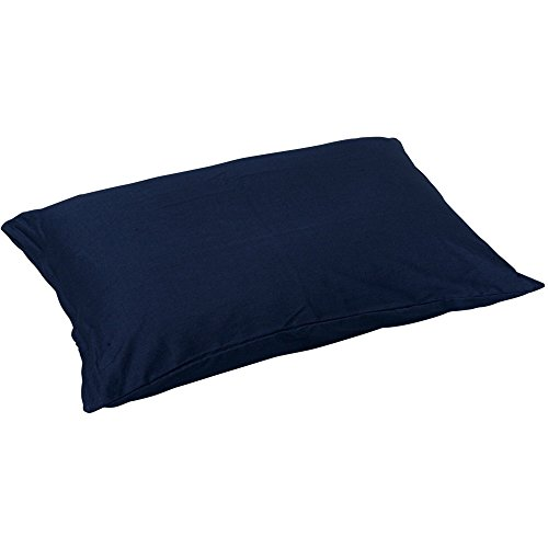 アイリスオーヤマ 枕カバー 枕 カバー まくら 35×50 綿100% ファスナー式 無地 シンプル おしゃれ 北欧 新生活