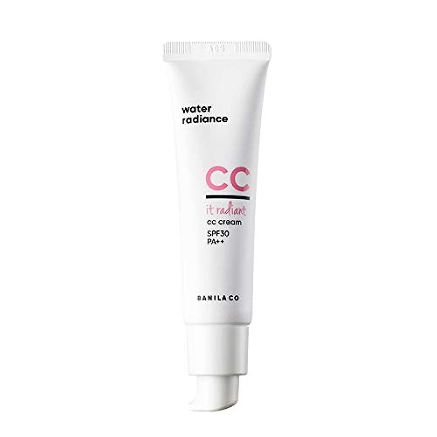 無秩序読みやすさ方法BANILA CO(バニラコ) イットレディアント ccクリーム It Radiant CC Cream